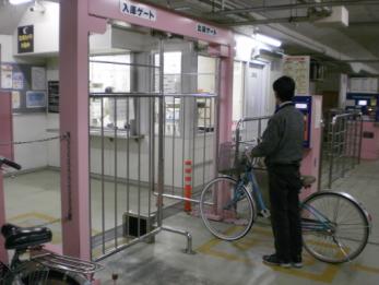 福山市営地下駐車場納入事例