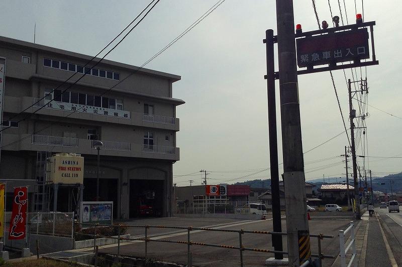 福山地区消防組合芦品消防署納入事例