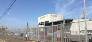 福山国際ターミナル納入事例