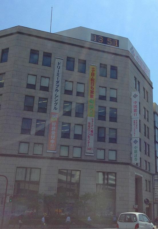 福山ちゅうぎんビル LED電光時計納入事例