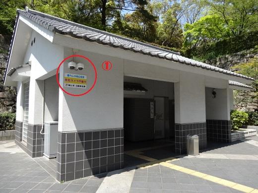 安視ん君設置事例-広島県福山市公園6箇所納入事例