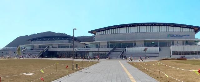 福山市総合体育館