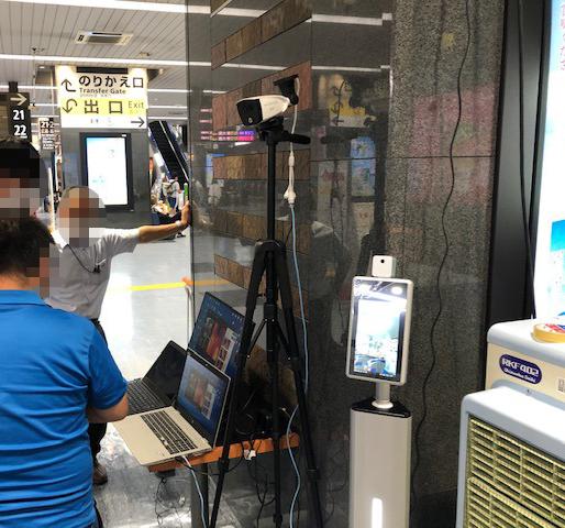 JR岡山駅にAI顔認証体温測定装置を¥とサーマルフェイスカメラを設置しました