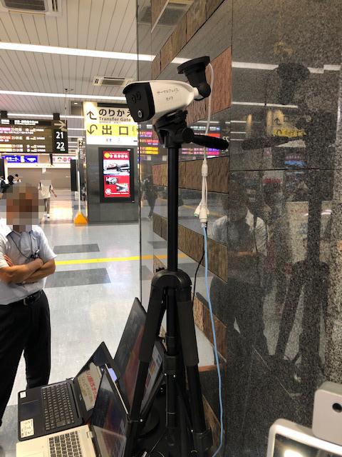 岡山駅にサーマルフェイスカメラを設置しました
