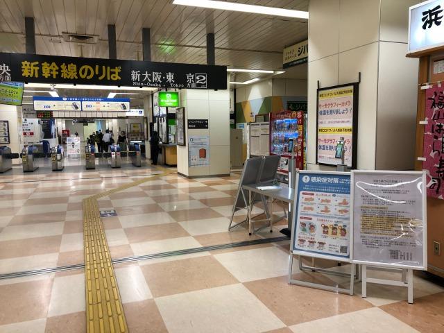 JR福山駅にAI顔認証体温測定装置を設置。