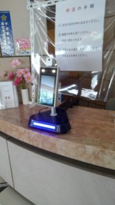 AI顔認証体温測定装置を広島県立歴史博物館の入り口に設置しました