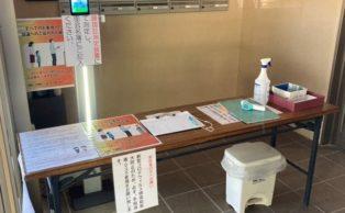 サンシティ赤坂様にサーマルカメラ(AI顔認証体温測定装置-防水・防塵-)を設置しました