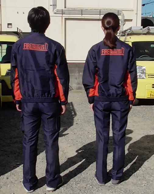メンテナンス部制服背面